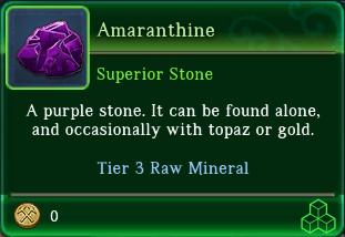 Amaranthine-TT