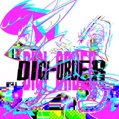 DIGI-ORDER alternate cover