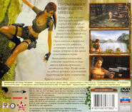 114006-lara-croft-tomb-raider-legend-windows-back-cover