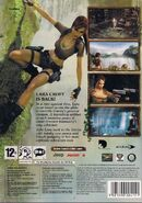 147892-lara-croft-tomb-raider-legend-windows-back-cover