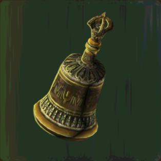 Bell of Enlightenment