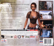 105223-lara-croft-tomb-raider-legend-windows-back-cover