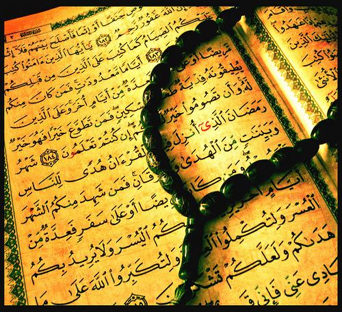 File:Happy Ramadan.jpg