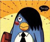 File:Penguin2.png