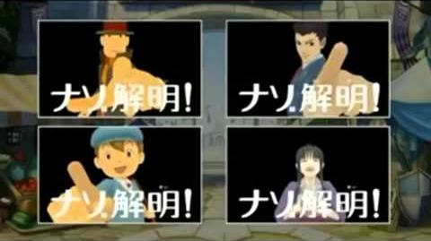 Professor Layton vs Ace Attorney TGS 2012 Trailer ENGLISH SUBBED