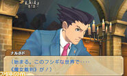Phoenix Wright Talking