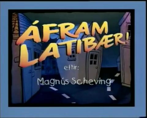 File:ÁFRAM LATIÆR TC.png