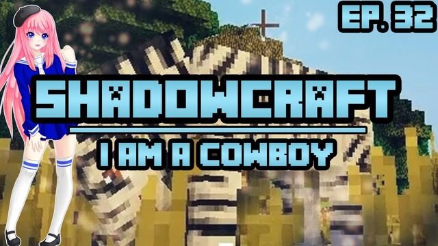 File:ShadowCraft E32.jpg