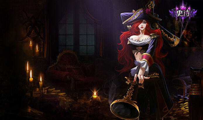 Miss Fortune WaterlooSkin Ch.jpg