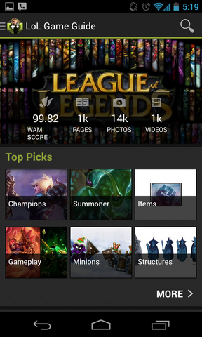 File:League of Legends App Screenshot.png