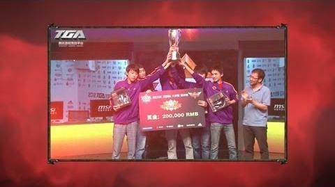 League of Legends S2 Regional Spotlight China