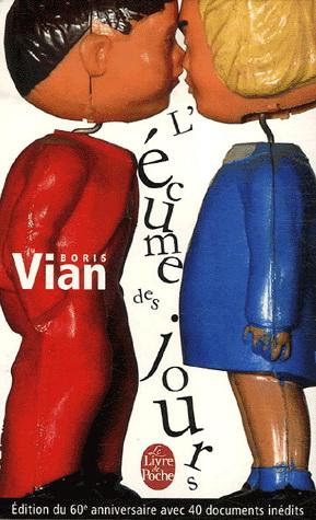File:Vian.jpg