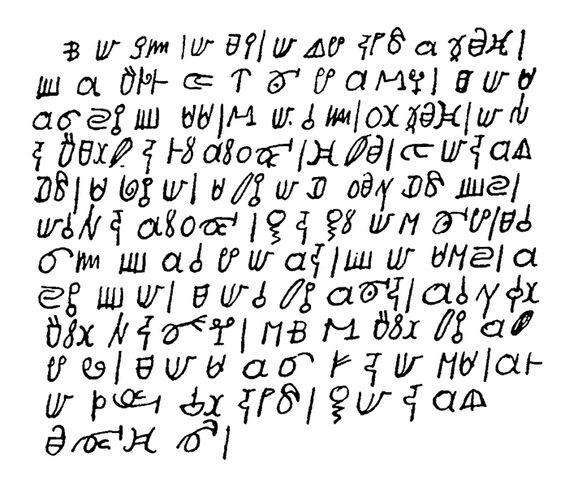 File:Njuka text.jpg