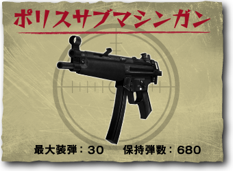 File:Mp5 jp.png