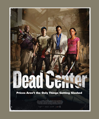 File:Thumb l4d2 deadcenter.png