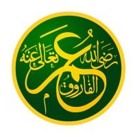 File:2nd Rashidun Caliphs Umar ibn Al-Khattāb.jpg