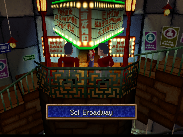 File:Broadway.png