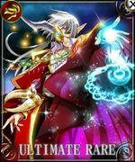 Dark Emperor