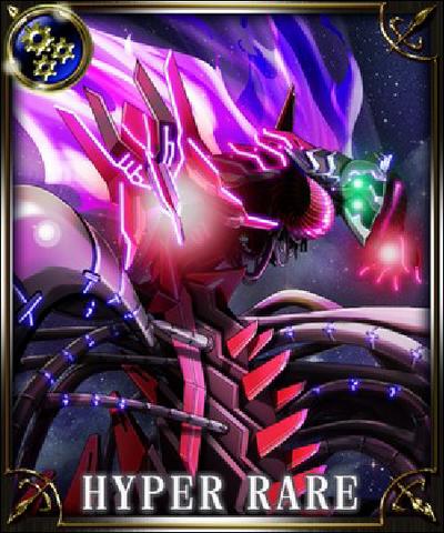 File:Dark Spirit Heranero.png