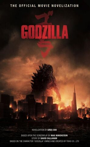 File:Godzilla - The Official Movie Novelization cover.jpg