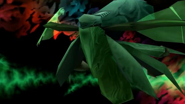 File:Jade Dragon.png