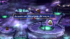 Healing Breeze Chest Aglis