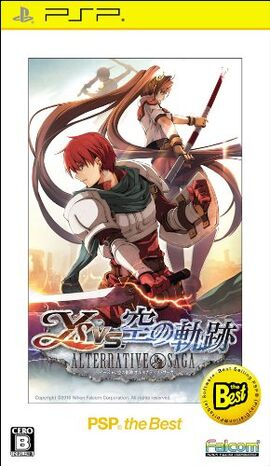 Ys vs sora the best cover