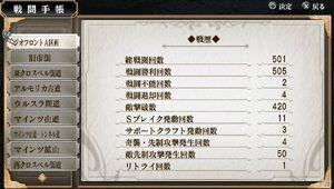 Battle notebook zero-evo