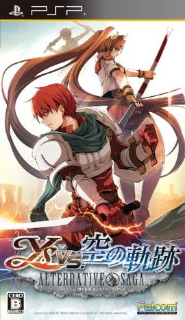 Ys vs sora alternative saga psp cover