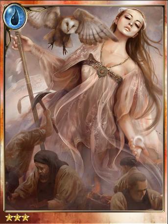 Minerva, Pitying the Poor