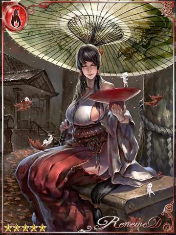 File:(Serene Haven) Demons' Waltz Kagura.png