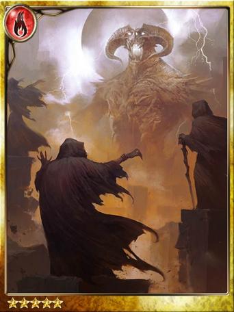 Mountain of Death Diabolos
