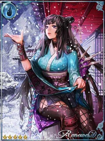 File:(Flowering) Ninja Princess Hisame.png