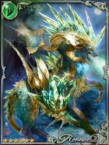 File:(T) Gemstone Dragon.png