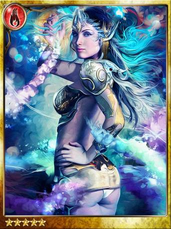 Aurora Virtuosa Concilia