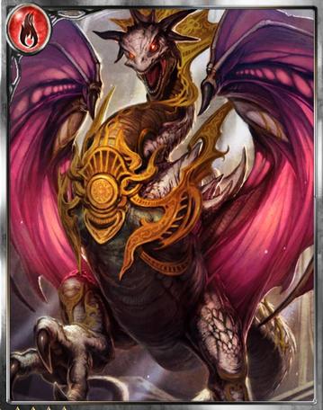 (Guardian) Legendary Lindworm