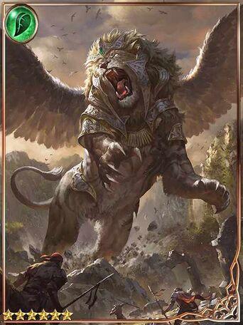 (Gust Roar) Windridge Hunter Shumon