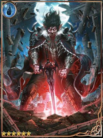 (Cast Away) Devoted Vampire Gaspard