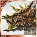 File:Sagacious Dragon Warrior thumb.jpg