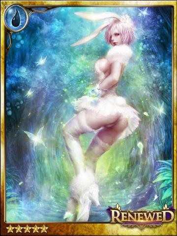 File:(Teaser) Fantasy Usher White Rabbit.png
