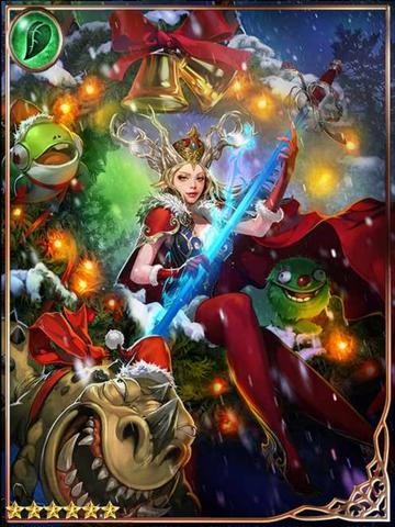 File:(Drop-off) Wintry Reindeer Princess.png