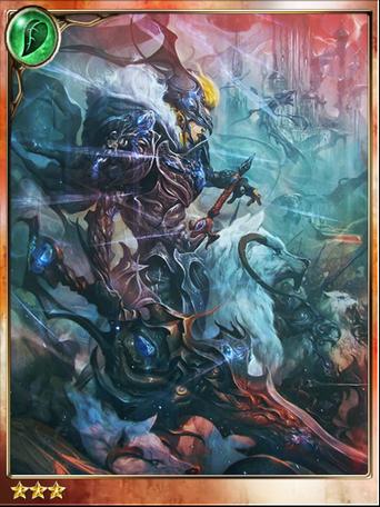 Ingval, Chimera Commander