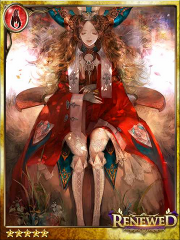 File:(Taboo Gift) Lady Eden, Wise Sage.png