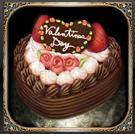 Exquisite Chocolate Cake (Bound)