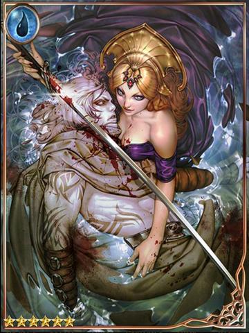 File:(Soak) Kelka the Mortal Fount.png