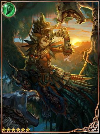 (Canny) Scurrius Warrior Averill