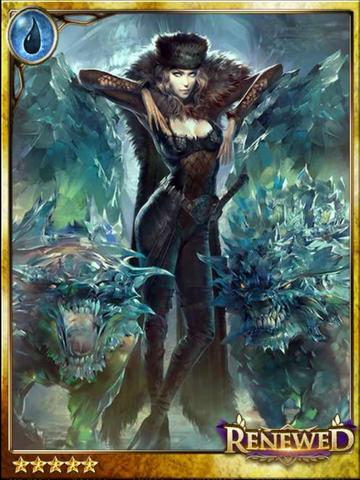 File:(Glitter) Olesya, Enchanted Carver.png