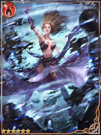 (Vortex) Jenny, Wind's Daughter