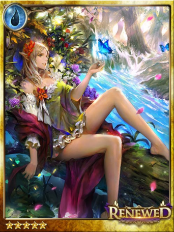 (Aqua) Lagu, Elf of Ruling Waters