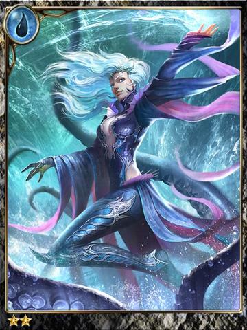File:(Surface) Sea God's Assassin Dalida.png